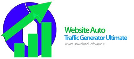 دانلود Website Auto Traffic Generator Ultimate - نرم افزار بهینه سازی خودکار ترافیک وب سایت