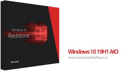 دانلود Windows 10 19H1 AIO 8 in 1 - جدیدترین نسخه ویندوز 10