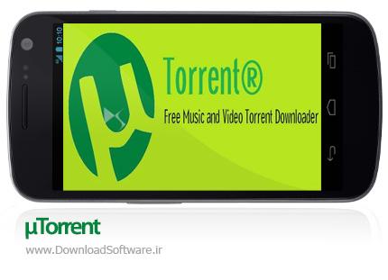 دانلود µTorrent® - Torrent Downloader Pro - برنامه دانلود فایلهای تورنت برای اندروید