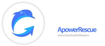 دانلود ApowerRescue - نرم افزار بازیابی اطلاعات از دست رفته