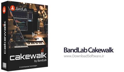 دانلود نرم افزار BandLab Cakewalk - بهترین برنامه آهنگسازی
