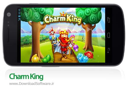 دانلود Charm King بازی پازلی افسون پادشاه برای گوشی اندروید