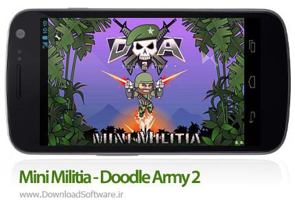 دانلود Doodle Army 2 : Mini Militia بازی سربازان احمق 2 اندروید
