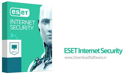 دانلود اینترنت سکیوریتی ایست ESET Internet Security نرم افزار امنیتی ESET