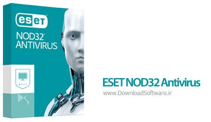 دانلود ESET NOD32 Antivirus نرم افزار آنتی ویروس ESET