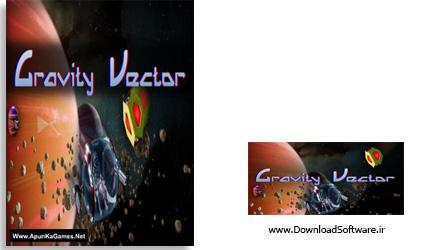 دانلود بازی Gravity Vector برای کامپیوتر