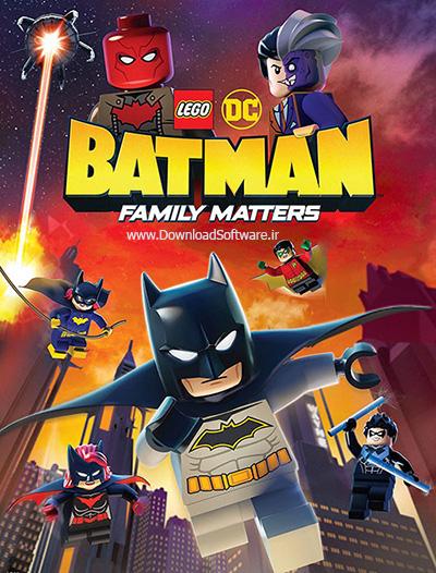 دانلود انیمیشن لگو بتمن: مسائل خانوادگی LEGO DC: Batman – Family Matters 2019