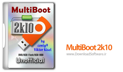 دانلود MultiBoot 2k10 DVD/USB/HDD - نرم افزار دیسک بوت حرفه ای