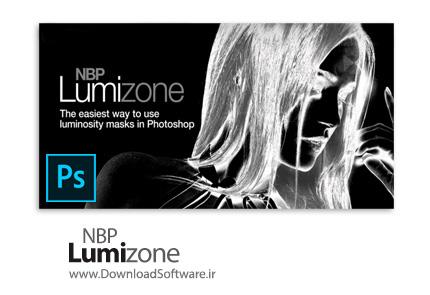 دانلود NBP Lumizone for Adobe Photoshop پلاگین ماسک روشنایی در فتوشاپ