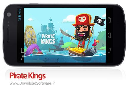 دانلود پایرت کینگز Pirate Kings بازی پادشاه دزدان دریایی برای اندروید