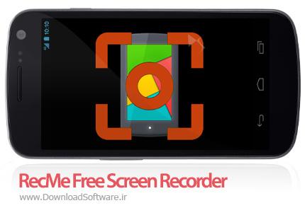 دانلود RecMe Free Screen Recorder Pro بهترین نرم افزار فیلمبرداری از صفحه نمایش اندروید