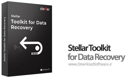 دانلود Stellar Toolkit for Data Recovery - نرم افزار بازیابی اطلاعات رایانه