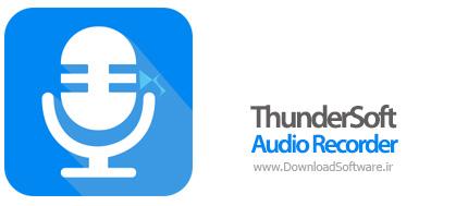 دانلود ThunderSoft Audio Recorder نرم افزار ضبط فایل های صوتی
