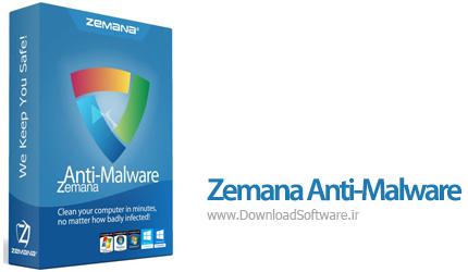 دانلود Zemana Anti-Malware Premium - نرم افزار ضد ویروس کامپیوتر