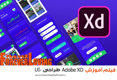دانلود فیلم آموزش Adobe XD - طراحی UI