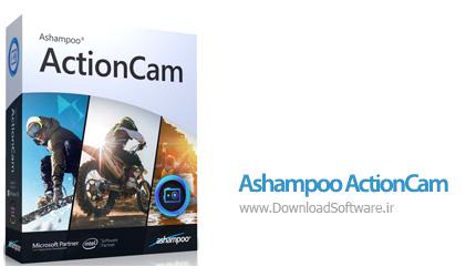 دانلود Ashampoo ActionCam نرم افزار تصحیح لرزش فیلم ها