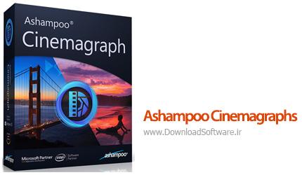 دانلود Ashampoo Cinemagraphs نرم افزار ساخت سینماگراف در ویندوز