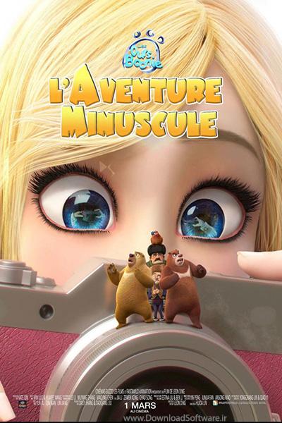 دانلود انیمیشن خرس های بونی Boonie Bears: The Big Shrink 2018