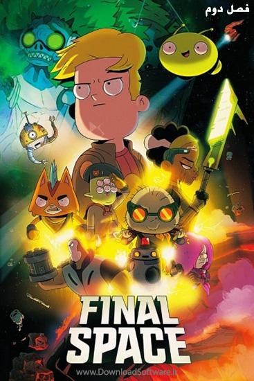 دانلود فصل دوم انیمیشن فضای نهایی Final Space 2019