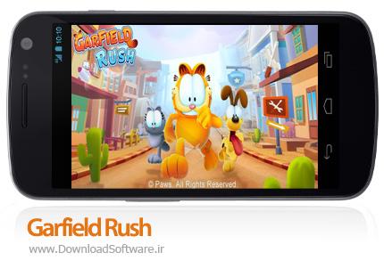 دانلود بازی گارفیلد دونده Garfield Rush