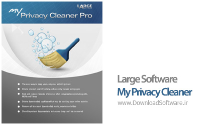 دانلود Large Software My Privacy Cleaner Pro