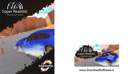 دانلود بازی Super Realistic Autocross برای کامپیوتر