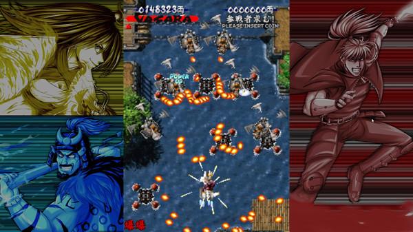 دانلود بازی VASARA Collection برای کامپیوتر