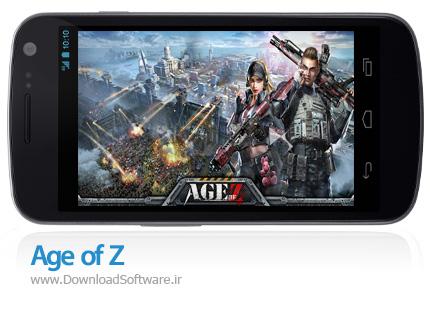 دانلود بازی Age of Z بازی استراتژی آنلاین 2019 اندروید
