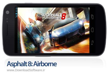 دانلود Asphalt 8: Airborn بازی آسفالت ۸ برای اندروید