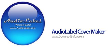 دانلود AudioLabel Cover Maker نرم افزار ساخت کاور سی دی و دی وی دی