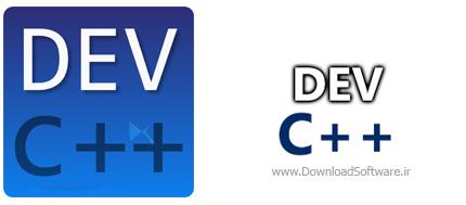 دانلود Dev-C++ محیط توسعه قدرتمند برای برنامهنویسی ++C