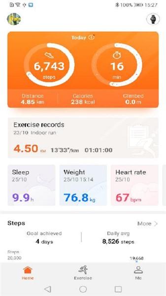 برنامه جدید Huawei Health