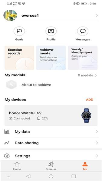 دانلود برنامه Huawei Health اندروید