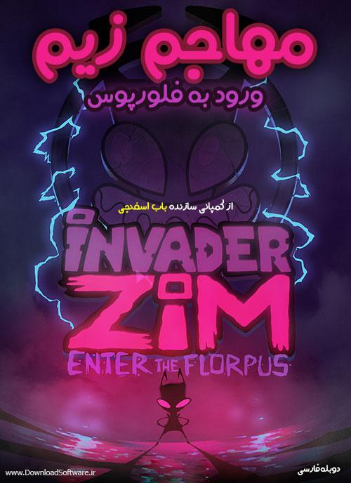 دانلود کارتون مهاجم زیم: ورود به فلورپوس Invader ZIM: Enter the Florpus 2019