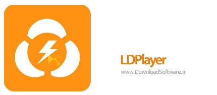 دانلود LDPlayer – برنامه شبیه ساز اندروید برای کامپیوتر