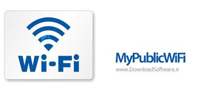 دانلود MyPublicWiFi برنامه اشتراک گذاری اینترنت لپ تاپ