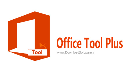 دانلود نرم افزار Office Tool Plus نرم افزار مدیریت کامل آفیس