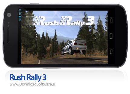 دانلود بازی Rush Rally 3 بازی راش رالی 3 برای اندروید