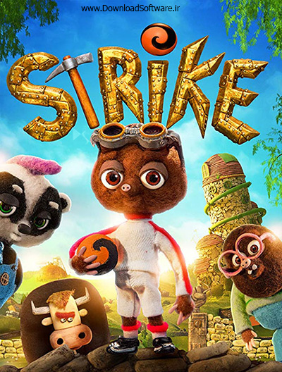 دانلود انیمیشن رایگان استرایک Strike 2018