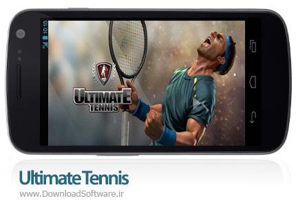 دانلود بازی Ultimate Tennis بهترین بازی تنیس برای اندروید