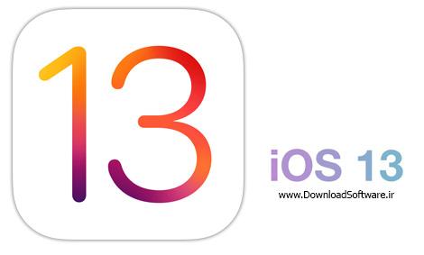 دانلود iOS نسخه نهایی سیستم عامل ای او اس