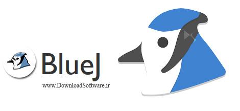 دانلود BlueJ محیط توسعه زیبا و قدرتمند برای کدنویسی جاوا