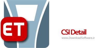 دانلود نرم افزار CSI Detail نرم افزار ترسیم سازه های بتنی