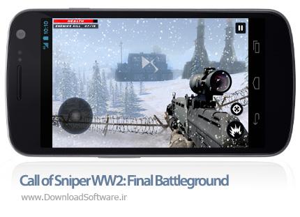 دانلود بازی Call of Sniper WW2 Final Battleground برای اندروید