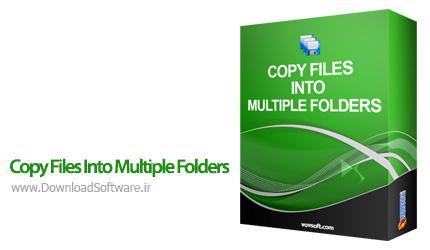 دانلود برنامه Copy Files Into Multiple Folders نرم افزار کپی همزمان فایل ها در پوشه های مختلف