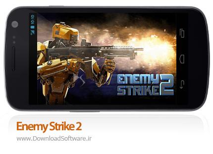 دانلود بازی Enemy Strike 2 برای اندروید