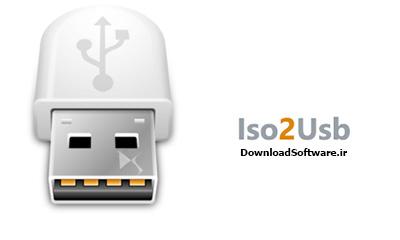 دانلود برنامه Iso2Usb نرم افزار رایت ایمیج بر روی فلش