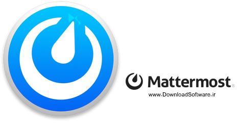 دانلود نرم افزار Mattermost Desktop برنامه همکاری تیمی و گفتگو با افراد در سازمان