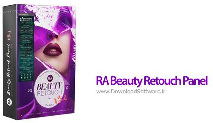 دانلود RA Beauty Retouch Panel Win/macOS پلاگین روتوش عکس برای فتوشاپ
