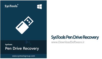 دانلود برنامه SysTools Pen Drive Recovery نرم افزار بازیابی اطلاعات درایو فرمت شده